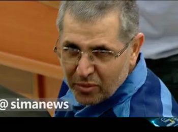 محاکمه عمار صالحی (فرزند سرلشکر صالحی) متهم بانک سرمایه