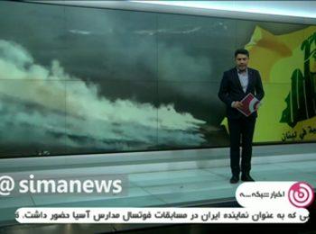 حزب الله لبنان به وعده انتقام عمل کرد