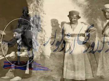 مستند «دلاوری از دلوار» درباره مبارزات رئیسعلی دلواری