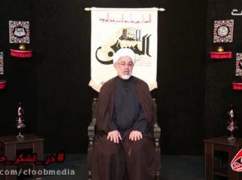 آخرین صحبت های زینب کبری با برادرش امام حسین (ع)