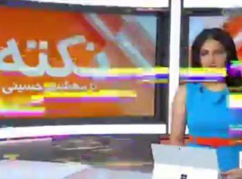چرا «بیبیسی» و «ایران اینترنشنال» از حالا به دنبال تعطیلی مجالس عزای محرم هستند؟!