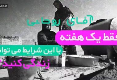 قول روحانی به مردم خوزستان …