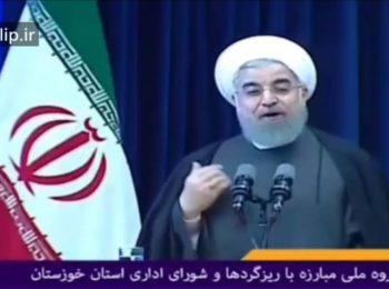 قول روحانی به مردم خوزستان!