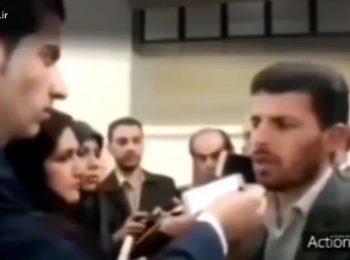 خطرناکترین نامه علیه خوزستان