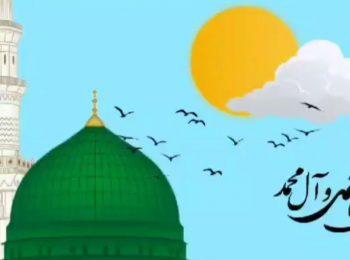 استوری | ۷ ویژگی اخلاقی در سبک زندگی اسلامی پیامبر (ص)