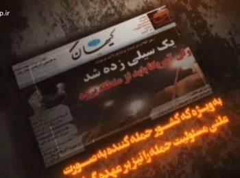 انتقام ترور شهید سلیمانی، چگونه بزرگترین پایگاه آمریکا را به تعطیلی کامل کشاند؟