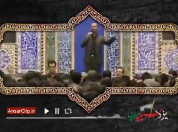 قطعه ای از مداحی یزدی که مورد تقدیر رهبری قرار گرفت