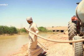 درد خوزستان