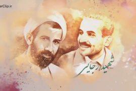 ابعاد مهم شخصیتی شهیدان رجایی و باهنر از دیدگاه رهبر معظم انقلاب
