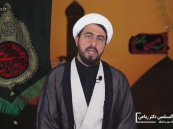 """""""حق الناس"""" با تأسی از سیره سید الشهداء (ع)"""