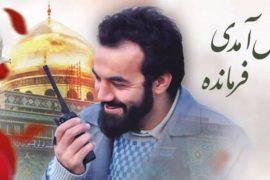 استوری | شهید مدافع حرم مرتضی کریمی