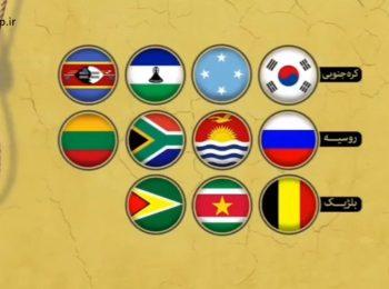 میدونی کمترین و بیشترین خودکشی در کدوم کشورا اتفاق می افته؟!