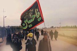 نماهنگ «تمدن اربعین» ویژه پیاده روی اربعین حسینی