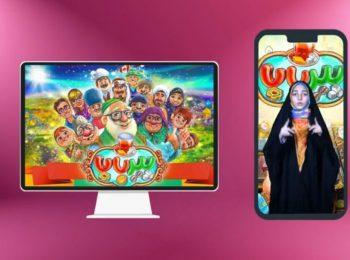پیربابا، یک بازی موبایلی فرهنگی و آموزنده درباره رویداد بزرگ اربعین؛ مخصوص نوجوانان