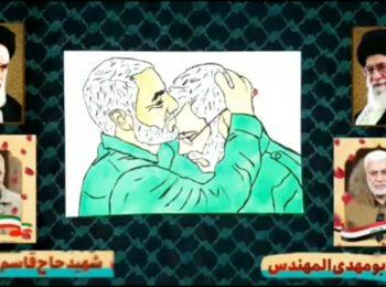 تایم لپس | ترسیم چهرههای آسمانی شهیدان حاج قاسم سلیمانی و شهید ابومهدی المهندس
