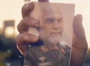 تکست ویدئو | در خاک نماندی که در افلاک بمانی، سردار حرم حاج حسین همدانی