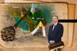 ماجرای تنشهای اخیر بین ایران و آذربایجان چیست؟