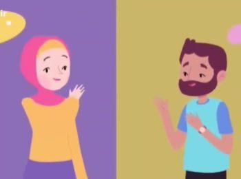 اثر «سوء ظن» و شک در زندگی مشترک