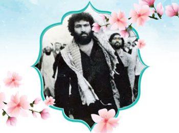 صوت   عنایت امام رضا (ع) به شهید شاهرخ ضرغام